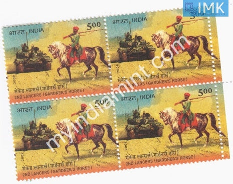 India 2009 MNH 2nd Lancers Gardner's Horse (Block B/L 4) - buy online Indian stamps philately - myindiamint.com