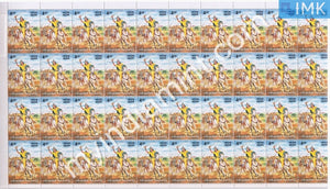 India 2001 MNH Rani Avantibai (Full Sheet) - buy online Indian stamps philately - myindiamint.com