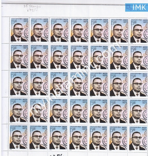 India 2005 MNH A. M. M. Murugappa Chettiar (Full Sheet) - buy online Indian stamps philately - myindiamint.com