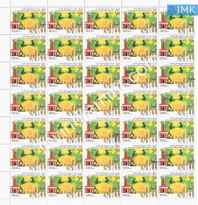 India 2006 MNH Indian Agricultural Research Institute (Full Sheet) - buy online Indian stamps philately - myindiamint.com
