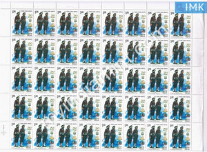 India 2008 MNH 14th Battalion Punjab Regiment (Full Sheet) - buy online Indian stamps philately - myindiamint.com