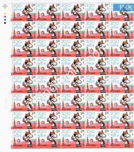 India 2008 MNH 19th Commonwealth Games Delhi (Full Sheet) - buy online Indian stamps philately - myindiamint.com