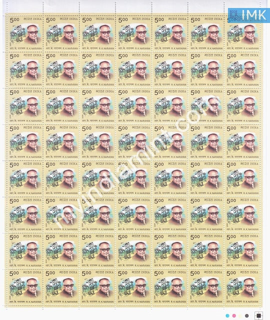 India 2009 MNH R. K. Narayan (Full Sheet) - buy online Indian stamps philately - myindiamint.com