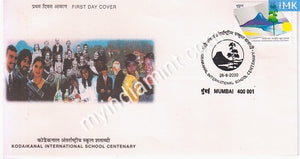 India 2000 MNH Kodaikanal International School (FDC) - buy online Indian stamps philately - myindiamint.com