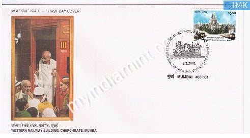 India 2001 MNH Western Railways Headquarters Building (FDC) - buy online Indian stamps philately - myindiamint.com