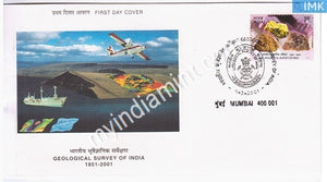 India 2001 MNH Geological Survey of India (FDC) - buy online Indian stamps philately - myindiamint.com