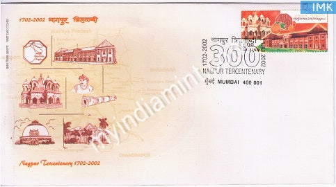 India 2002 MNH Nagpur Tercentenary (FDC) - buy online Indian stamps philately - myindiamint.com