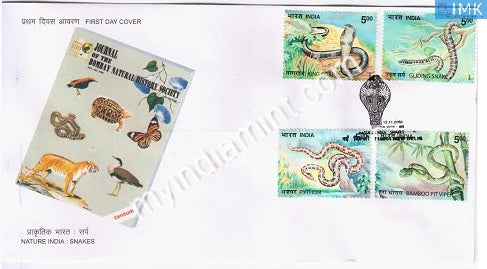 India 2003 MNH Snakes of India Set of 4v (FDC) - buy online Indian stamps philately - myindiamint.com