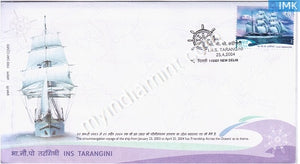 India 2004 MNH Tarangini (FDC) - buy online Indian stamps philately - myindiamint.com
