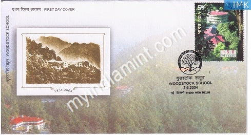India 2004 MNH Woodstock School Mussorie (FDC) - buy online Indian stamps philately - myindiamint.com