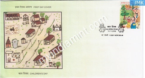 India 2004 MNH National Children's Day (FDC) - buy online Indian stamps philately - myindiamint.com