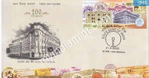 India 2005 MNH State Bank of India (FDC) - buy online Indian stamps philately - myindiamint.com