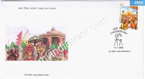India 2005 MNH National Children's Day (FDC) - buy online Indian stamps philately - myindiamint.com
