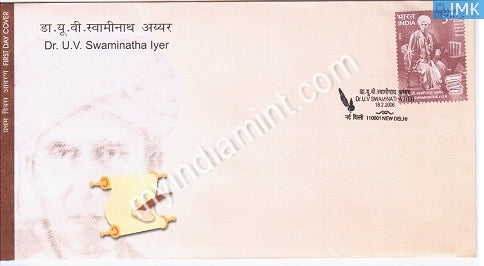 India 2006 MNH Dr. U. V. Swaminatha Iyer (FDC) - buy online Indian stamps philately - myindiamint.com