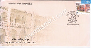 India 2006 MNH Voorhees College Vellore (FDC) - buy online Indian stamps philately - myindiamint.com