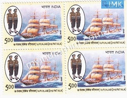 India 2010 MNH 16th Punjab 2nd Patiala (Block B/L of 4) - buy online Indian stamps philately - myindiamint.com