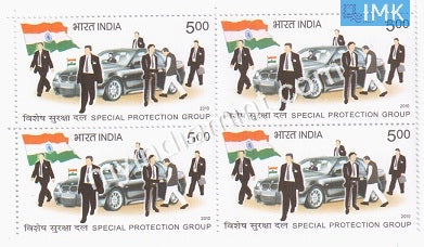 India 2010 MNH Special Protection Group (Block B/L of 4) - buy online Indian stamps philately - myindiamint.com