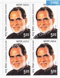 India 2010 MNH Chandra Shekhar (Block B/L of 4) - buy online Indian stamps philately - myindiamint.com
