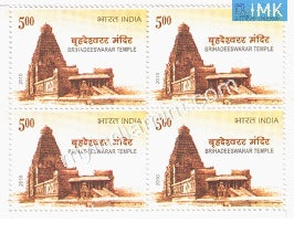 India 2010 MNH Brihadeshwarar Temple (Block B/L of 4) - buy online Indian stamps philately - myindiamint.com