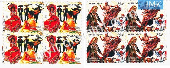 India 2010 MNH India-Mexico Joint Issue Set Of 2v (Block B/L of 4) - buy online Indian stamps philately - myindiamint.com