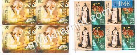 India 2011 MNH Rabindranath Tagore Set Of 2v (Block B/L of 4) - buy online Indian stamps philately - myindiamint.com