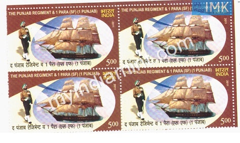 India 2011 MNH Punjab Regiment & 9th Para (Block B/L of 4) - buy online Indian stamps philately - myindiamint.com