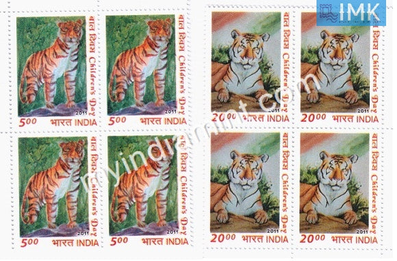 India 2011 MNH National Children's Day Set Of 2v (Block B/L of 4) - buy online Indian stamps philately - myindiamint.com