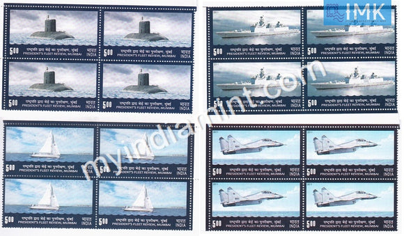 India 2011 MNH President's Fleet Review Set Of 4v (Block B/L of 4) - buy online Indian stamps philately - myindiamint.com