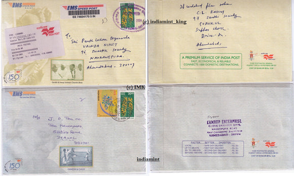 India 2004 Special Commercial Speed Post Covers on Mahatma Gandhi 5v Set (read description) #SP4