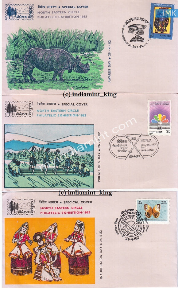 India 1982 Special Cover North East Circle Set Of 3  #SP5 - buy online Indian stamps philately - myindiamint.com