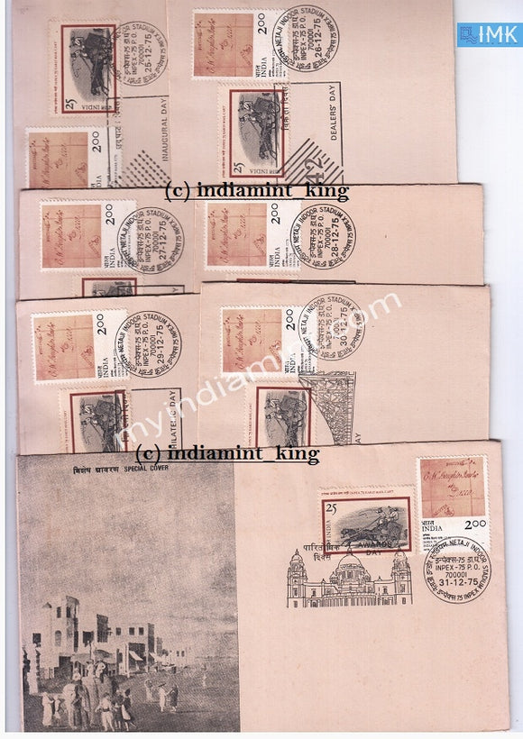 India 1975 Special Cover Inpex - Set Of 7 Different  #SP5 - buy online Indian stamps philately - myindiamint.com