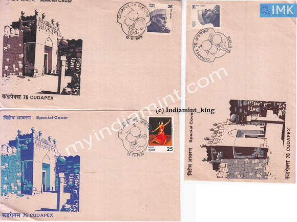 India 1976 Special Cover Cudapex - Set Of 3 Gandhi Kota Fort #SP5 - buy online Indian stamps philately - myindiamint.com