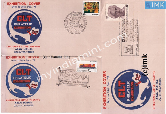 India 1976 Special Cover Children's Little theatre - Set Of 3 #SP8 - buy online Indian stamps philately - myindiamint.com