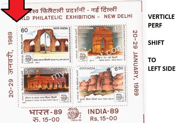 India 1987 Exhibition 4V Miniature Landmarks Error Vertical Perforation Shift #ER1 (Miniature Sheet) - buy online Indian stamps philately - myindiamint.com