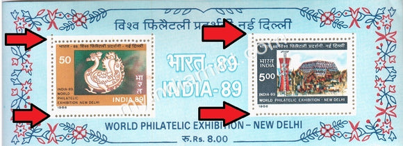 India 1987 Exhibition MS Error Vertical Perforation Shift #ER1 (Miniature Sheet) - buy online Indian stamps philately - myindiamint.com