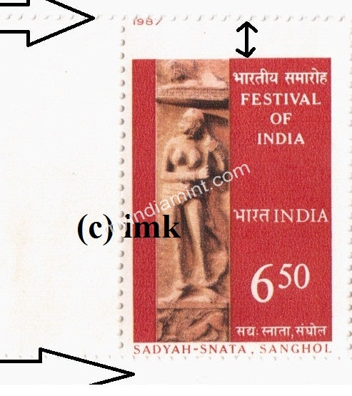 India 1987 Festival Of India In USSR Pair Error Perforation Shift Major #ER3 - buy online Indian stamps philately - myindiamint.com