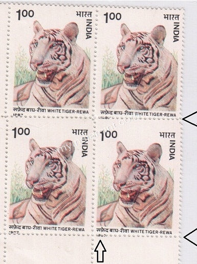 India 1987 White Tiger MNH Error Block Of 4 Perforation Shift #ER3 - buy online Indian stamps philately - myindiamint.com
