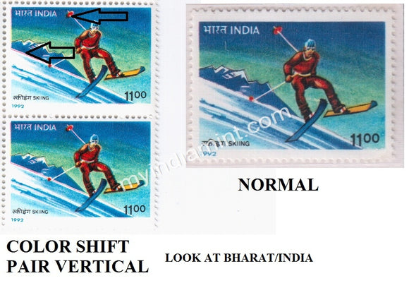 India 1992 Adventure Sports Rs 11 Pair Error Minor Colour Shift #ER3 - buy online Indian stamps philately - myindiamint.com