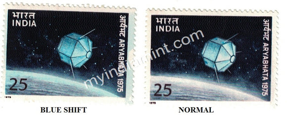 India 1975 Launch Of First Satellite MNH Error Blue Colour Shift #ER3 - buy online Indian stamps philately - myindiamint.com