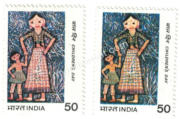 India 1983 Children'S Day Block Set Of 2 Color Variety Error #ER3 - buy online Indian stamps philately - myindiamint.com