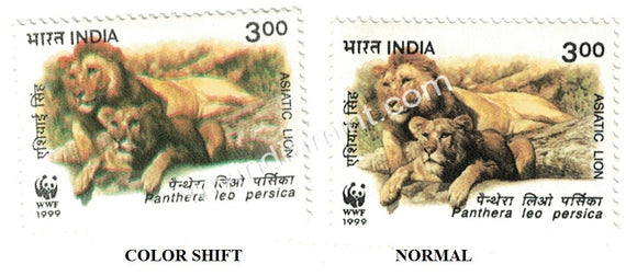 India 1999 Asiatic Lion Error Colour Shift + Normal #ER3 - buy online Indian stamps philately - myindiamint.com