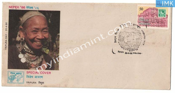 India 1986 Special Cover Nepex Tripura Day #SP9 - buy online Indian stamps philately - myindiamint.com