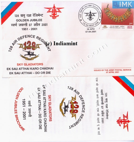 India 2001 Army Cover Golden Jubilee 128 Air Defence Regiment #A3 - buy online Indian stamps philately - myindiamint.com