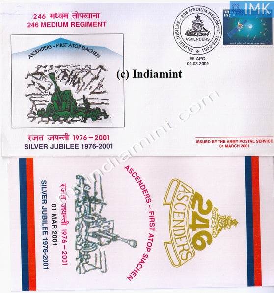 India 2001 Army Cover Silver Jubilee 246 Medium Regment #A3 - buy online Indian stamps philately - myindiamint.com