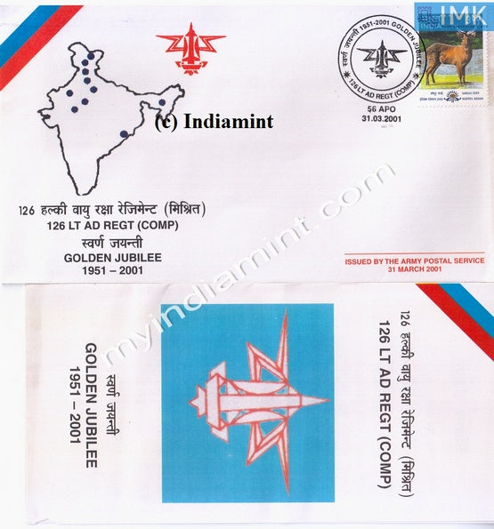 India 2001 Army Cover Golden Jubilee 126 Light AD Regiment Comp #A3 - buy online Indian stamps philately - myindiamint.com