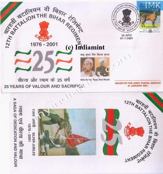 India 2001 Army Cover Silver Jubilee 12 Battalion The Bihar Regiment #A3 - buy online Indian stamps philately - myindiamint.com