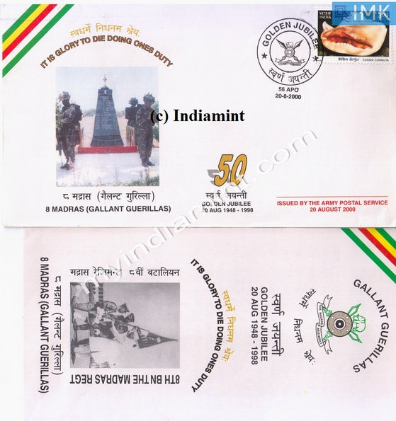 India 2000 Army Cover Golden Jubilee 8th Madras (Gallant Guerillas) #A3 - buy online Indian stamps philately - myindiamint.com