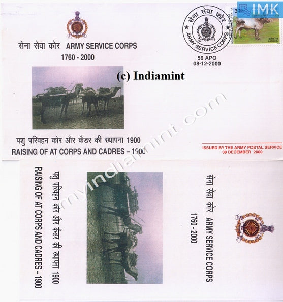 India 2000 Army Cover Army Service Corps #A3 - buy online Indian stamps philately - myindiamint.com