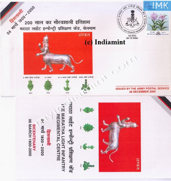 India 2000 Army Cover The Maratha Light Infantry Regimental Centre #A3 - buy online Indian stamps philately - myindiamint.com