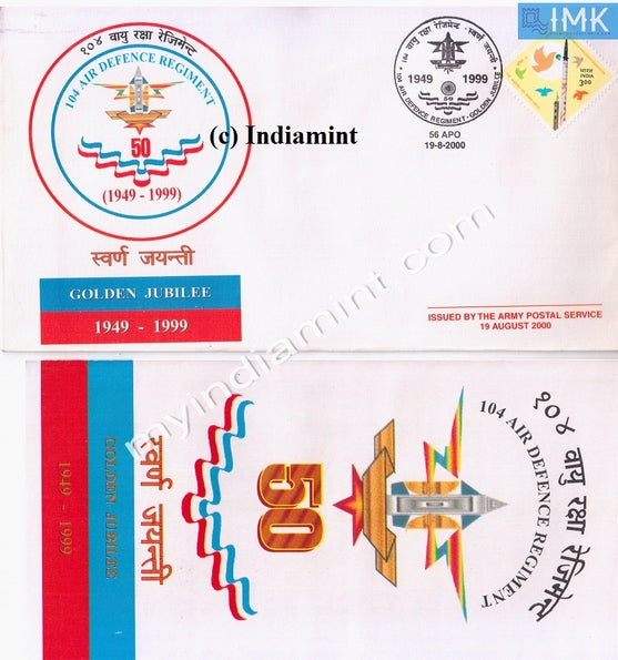 India 2000 Army Cover Golden Jubilee 104 AD Regiment #A3 - buy online Indian stamps philately - myindiamint.com